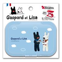 リサガス・犬猫/ライトブルー