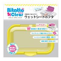 Bitatto+Clear クリアイエロー