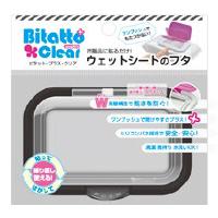 Bitatto+Clear クリア