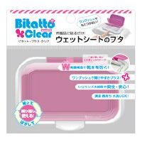 Bitatto+Clear クリアピンク