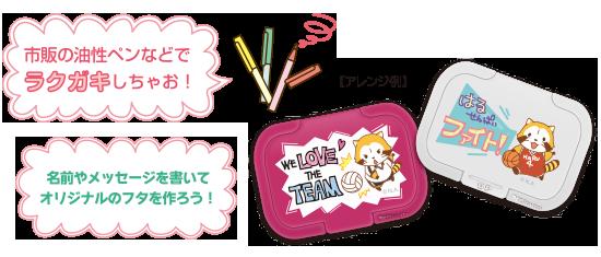 rakugaki_bitatto2