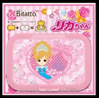 プリンセス ピンク
